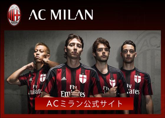 Ac acmilan voltagebd Image collections